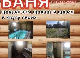 Снять - фото. Снять деревянный дом посуточно недорого, Псковская область, Узкий переулок, 9 - фото.